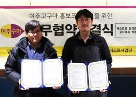 [업무협약식 진행소식]박준우 오너셰프…